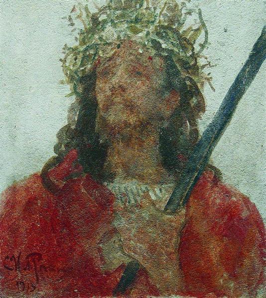 Jėzus su erškėčių vainiku. Илья Репин Ilya Repin 1913